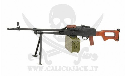 A&K PKM FULL METAL