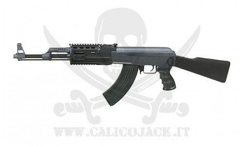 AK47 TACTICAL (CM028A)