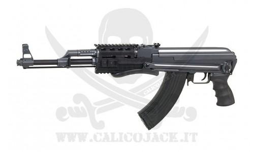 CYMA AK47 S TACTICAL (CM028B)