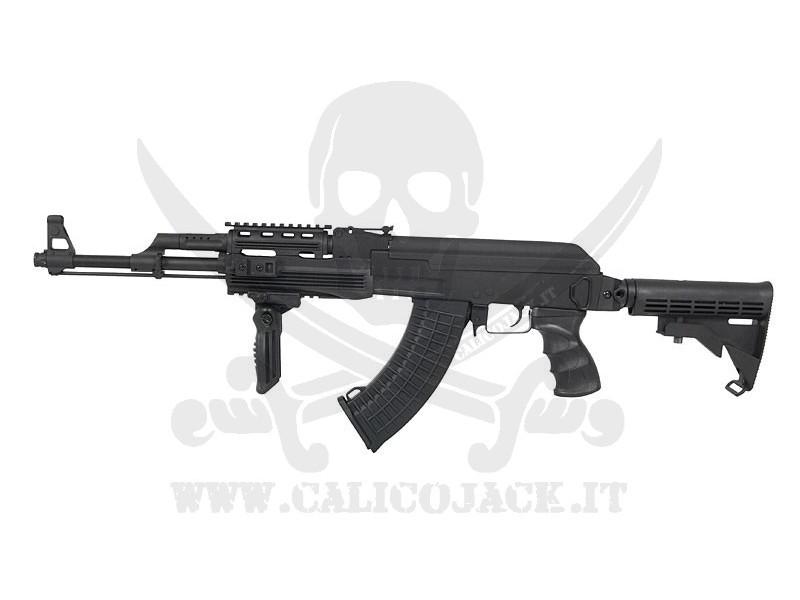 CYMA AK47 RAS (CM028C)