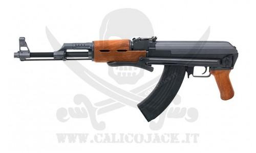 AK47 S (CM028S) CYMA