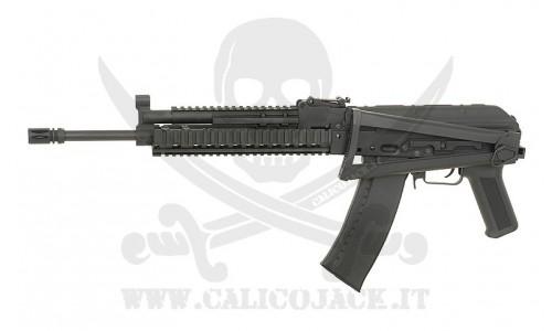 CYMA AK-105L Tactical (CM040K)