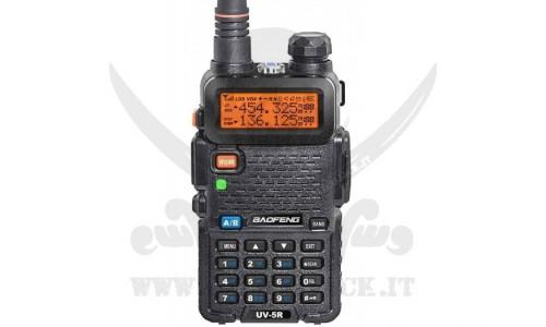 BAOFENG UV-5R UU PLUS VHF/UHF FM