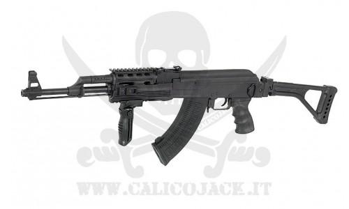 AK47S RIS (CM028U) CYMA