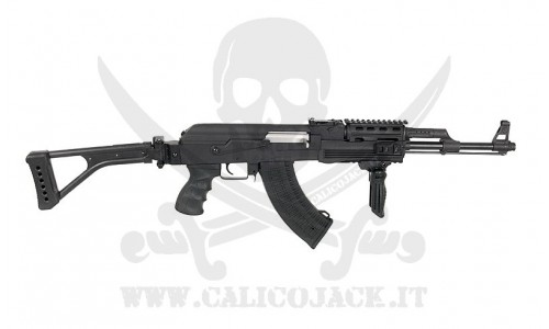 CYMA AK47S RIS (CM028U)
