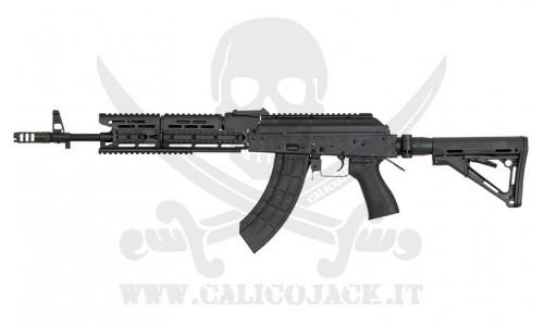 """AK-74 10"""" KEYMOD (CM076)"""