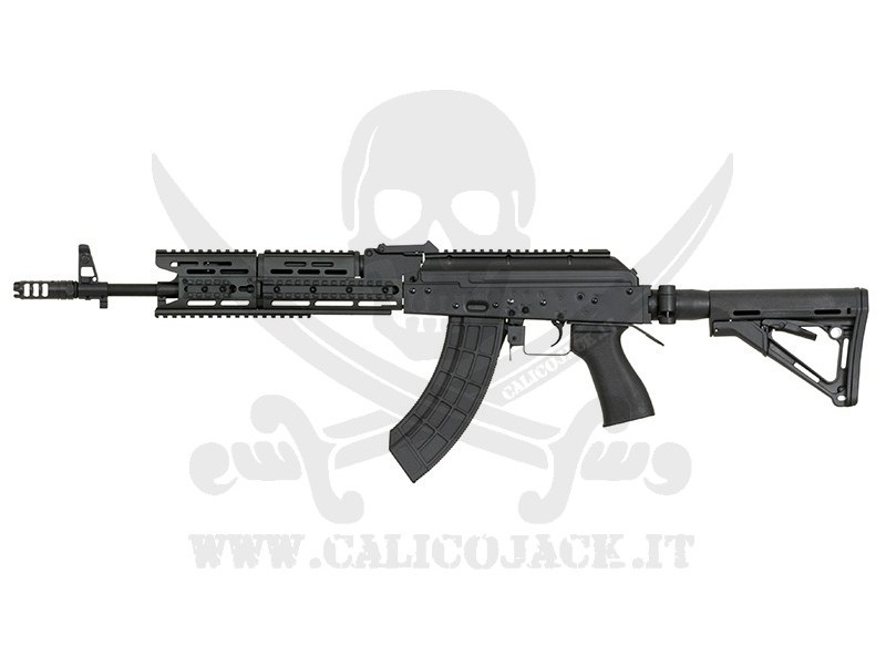 """CYMA AK-74 10"""" Key-Mod (CM076)"""