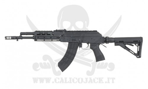 """CYMA AK-74 6"""" Key-Mod (CM076B)"""