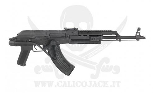 AK74 PMC (CM050A) CYMA