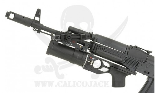 GP-25 GRENADE LAUNCHER FOR AK